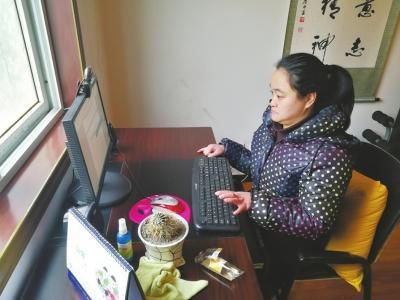 """皇家彩票网投信誉平台:脑瘫女孩写出13万字小说_向""""云上的奶奶""""致敬"""