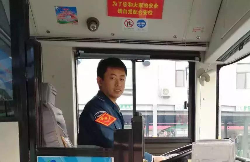 石家庄1路公交车长郭超
