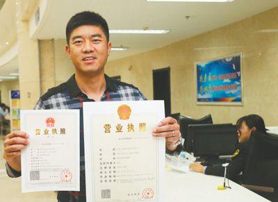 北京赛车平台对刷:审批服务便民化:能共享的材料,不再重复提交