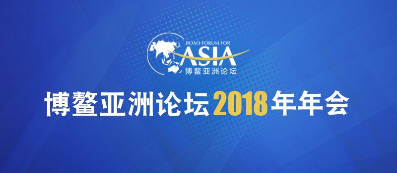 网上赌博注册送体验金:【中国智慧_亚洲经验】让知识产权成为中国企业走出去的核心竞争力