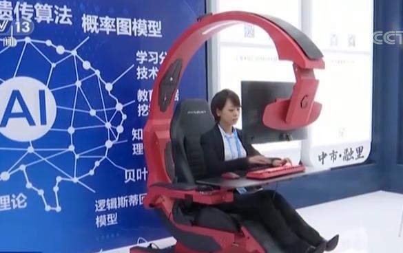 人工智能助力传统教育 将有效提高学生学习效率
