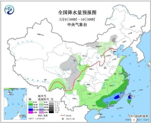 图3 全国降水量预报图(3月9日08时-10日08时)