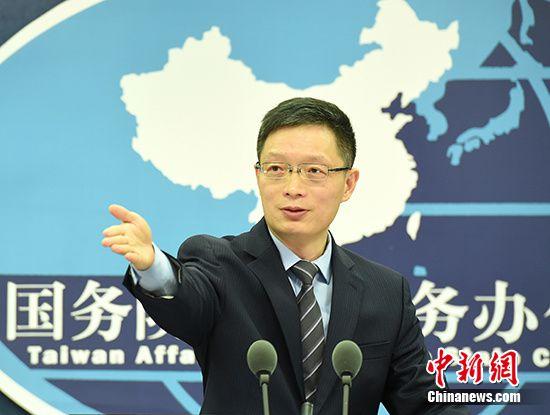 资料图:安峰山。 <a target='_blank' href='http://www.chinanews.com/'>中新社</a>记者 张勤 摄