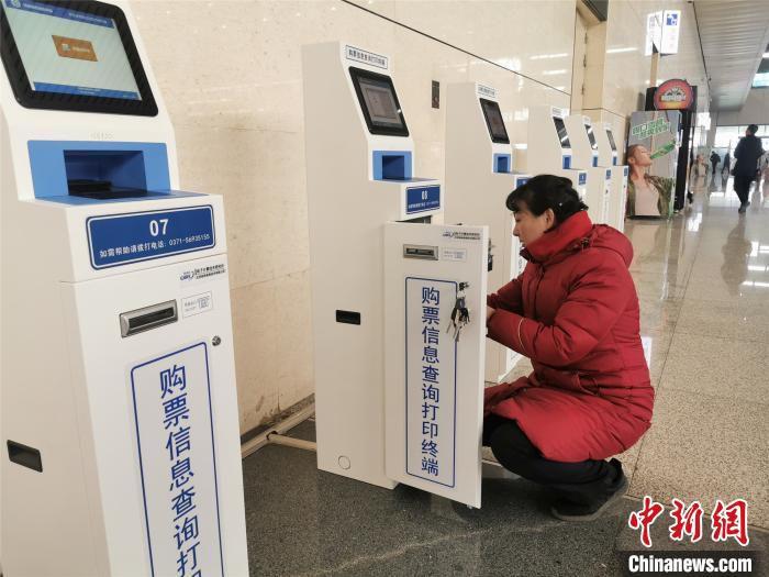 谢里千为购票信息打印机添加票据 韩章云 摄
