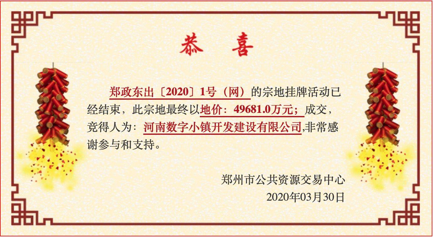 微信图片_20200330170048