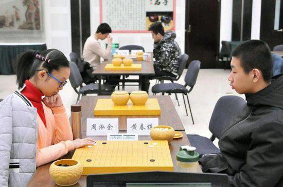 第23届中国围棋新人王赛周泓余晋级四强-大河网