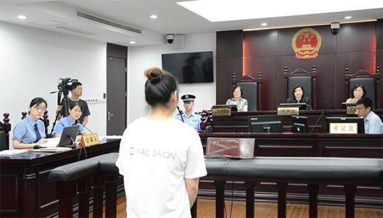 北京赛车pk10app:为讨回被骗钱款_女子加入诈骗团伙诈骗老人百万元