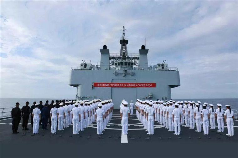 北京赛车官方投注平台:中国海军第29批护航编队举行跨越赤道宣誓签名仪式