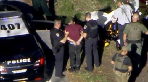 金沙国际网上娱乐:美国高中枪击案已致17死_嫌犯曾系该校学生后被开除