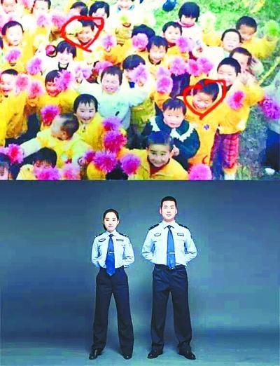 500万彩票网官网首页下载:缘分真奇妙!新婚民警夫妻晒20年前幼儿园同框照