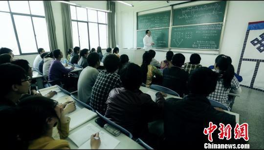钟扬在西藏大学上课 官方供图 摄