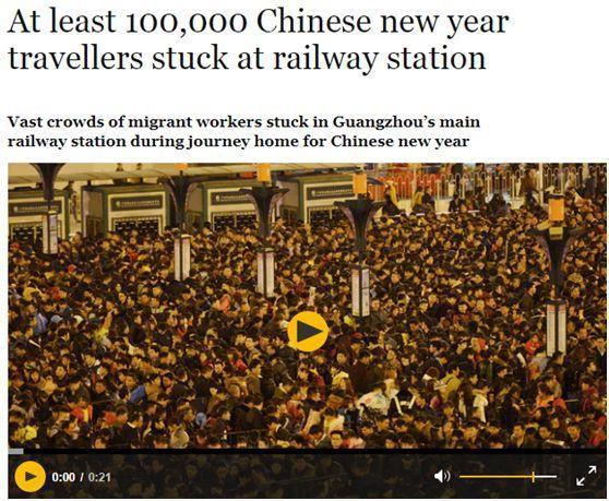 """重庆时时彩官方网站下载:外媒今年报春运又是""""震惊体"""",但看了真让中国人骄傲!"""