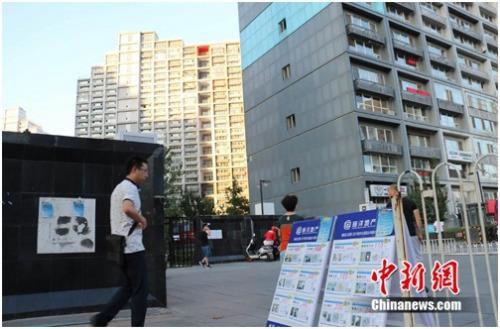 资料图。<a target='_blank' href='http://www.chinanews.com/' ><p  align=