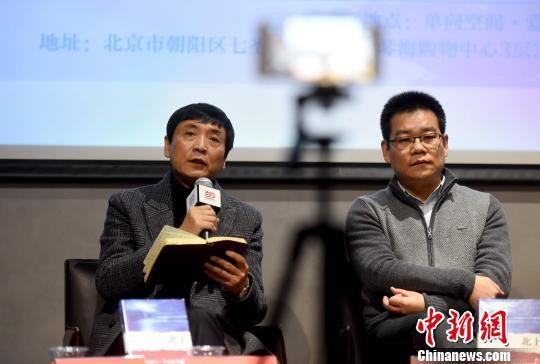 曹文轩(左)、徐则臣(右) 罗晓光 摄