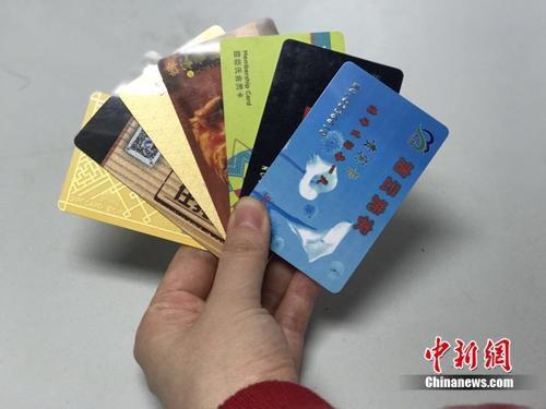 消费者展示的各种预付式消费卡。<a target='_blank'  data-cke-saved-href='http://www.chinanews.com/' href='http://www.chinanews.com/' >中新网</a> 吴涛 摄