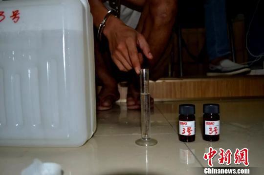 圖為經警方檢測,這些液體為液體冰毒。紅河警方供圖