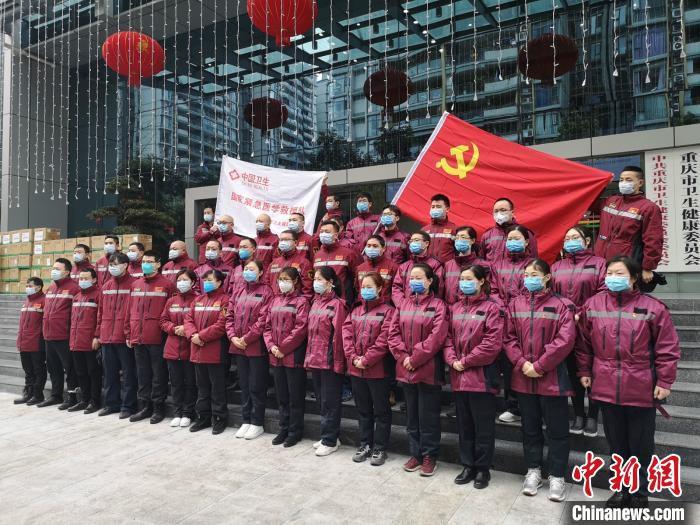 图为重庆市组建的第四批市级医疗队。 韩璐 摄