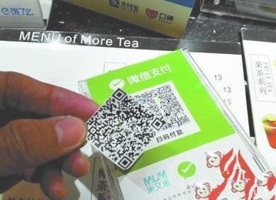 """新加坡金沙会娱乐城:4名少年偷换商家二维码_20多天""""赚""""了近5000元"""