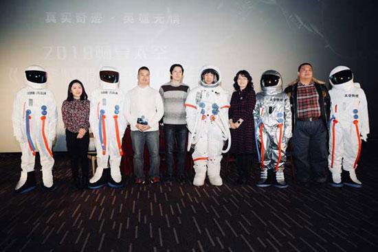 金沙国际娱乐游戏:送你上太空?《太空救援》首映礼将科幻照进现实