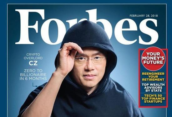mg电子游戏摆脱网址:比特币华人新首富:卖房炒币狂赚125亿_盛世下有隐忧