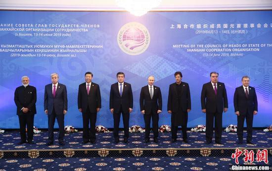 资料图:2019年6月14日,上海合作组织成员国元首理事会第十九次会议在吉尔吉斯斯坦首都比什凯克举行。图为小范围会谈前,上海合作组织成员国元首集体合影。中新社记者 盛佳鹏 摄