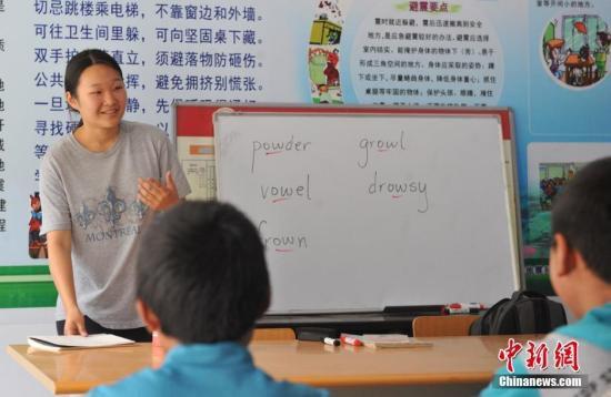 """资料图:孩子们在学习英语。""""杨艳敏 摄"""
