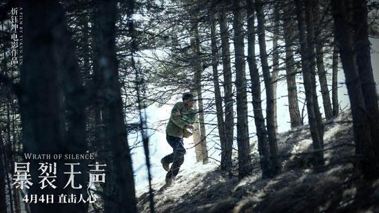 彩票app可信吗:忻钰坤执导影片发布场景特辑_展现幕后故事