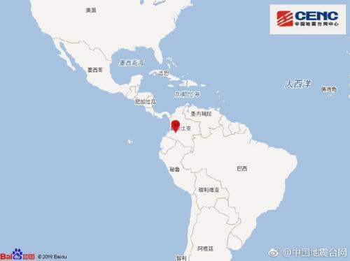 中国地震台网中心官方微博截图