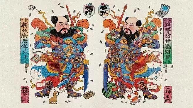 金沙国际娱乐机构:千年此刻――春节中的年画记忆