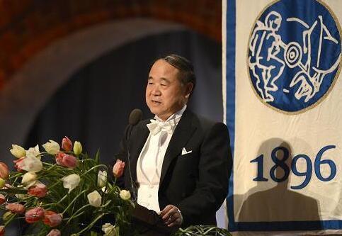 2012年,莫言在诺贝尔颁奖典礼晚宴上发表获奖感言