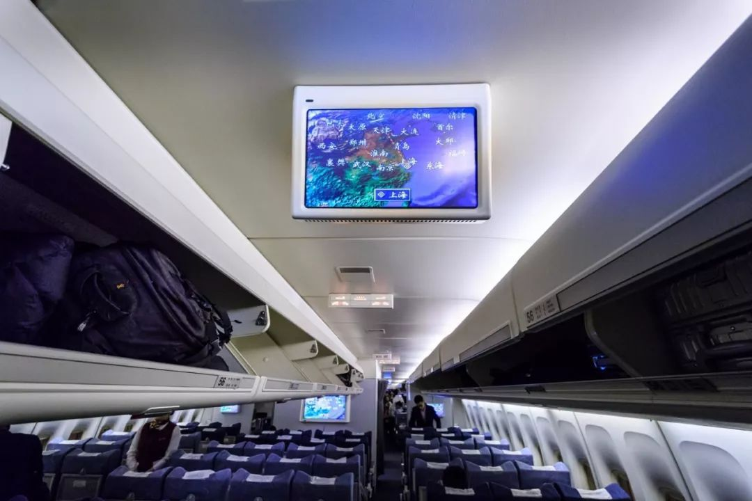 welcome88彩票网:从平壤飞往新加坡的中国专机_里面是这样的