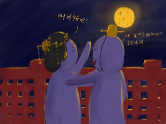 北京赛车打负盈利方法:月饼为什么要切块分着吃?咬着吃就不行吗?