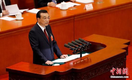 3月5日,十三届全国人大一次会议在北京开幕。图为国务院总理李克强作政府工作报告。<a target='_blank' href='http://www.chinanews.com/'>中新社</a>记者 杜洋 摄