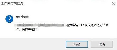 《【麒麟城代理官网】这项考试,可以退费了!附操作流程》