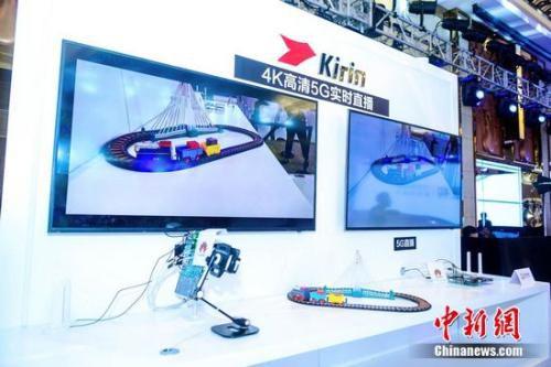麒麟990系列产品的4K高清5G直播画面。