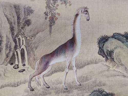 《给孩子的清宫兽谱》中的长颈鹿。