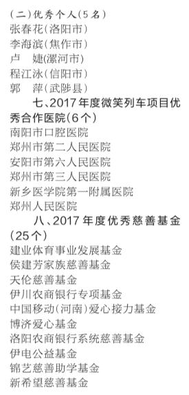 螢幕快照 2018-09-05 07