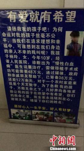 图为:乞讨说明。 吴兴公安供图