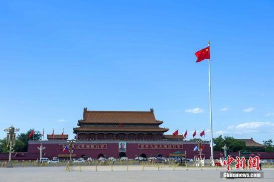资料图: 北京的蓝天白云晴朗天气。 <a target='_blank' href='http://www.chinanews.com/'>中新社</a>记者 侯宇 摄