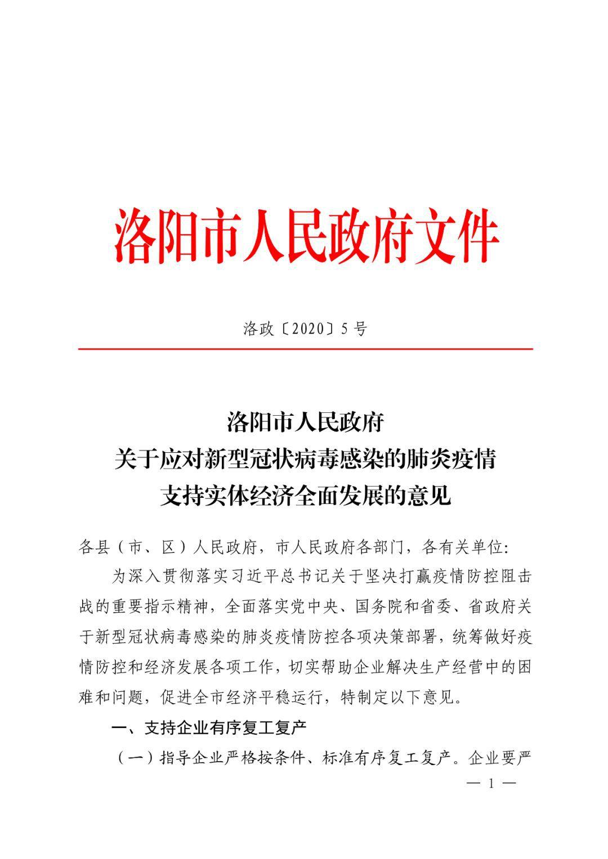 深圳市中级人民法院执行案件流程管理规... - 法律快车民事诉讼法