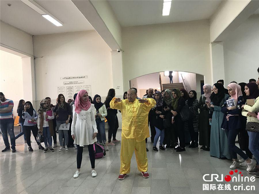 重庆时时彩经典版APP:巴勒斯坦比尔宰特大学首次举办中国文化推广活动