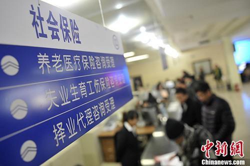 资料图: <a target='_blank'  data-cke-saved-href='http://www.chinanews.com/' href='http://www.chinanews.com/'>中新社</a>记者 韦亮 摄