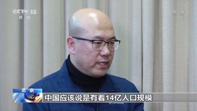 """鄭州市""""情暖新春"""" 文藝演出啟幕"""