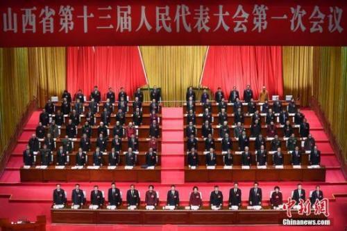 1月25日,山西省第十三届人民代表大会第一次会议在太原市开幕。 <a target='_blank' href='http://www.chinanews.com/'>中新社</a>记者 武俊杰 摄