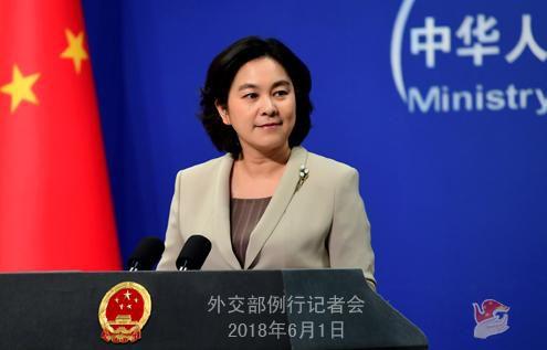 """澳门美高梅线上网址:外交部就""""今年中方对参与东亚合作有何设想""""作出回应"""