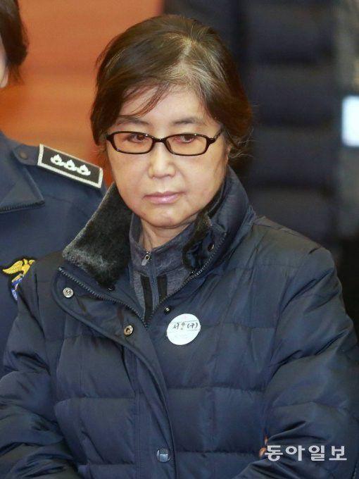 北京赛车:崔顺实帮女儿走后门进名校_三审宣判获刑3年
