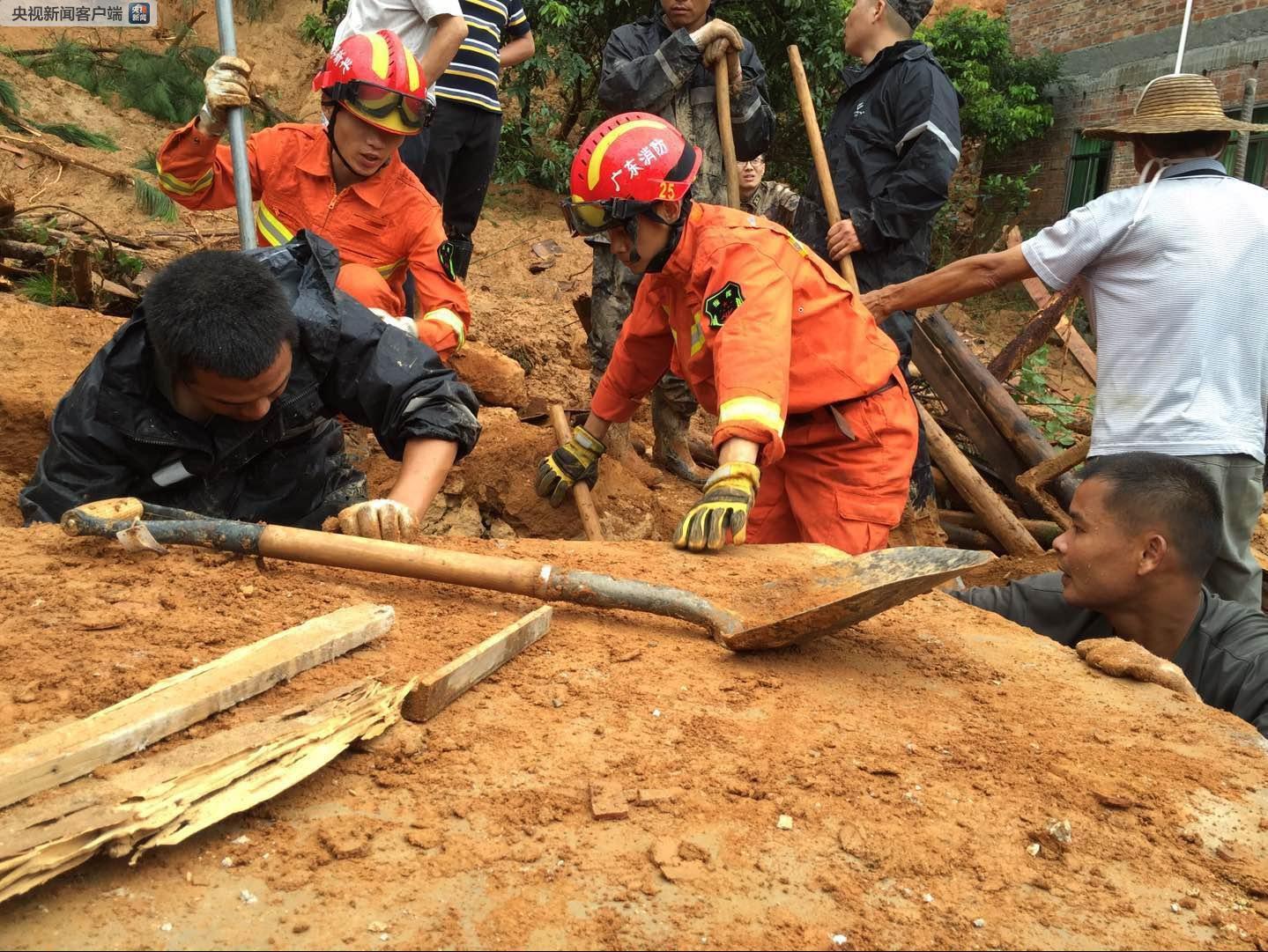 重庆时时彩稳赚计划:广东云浮发生山体滑坡_已致5人死亡