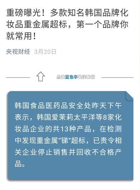 江苏快3号码和值推荐:国家药品监督管理局发布通告_这些化妆品不合格!