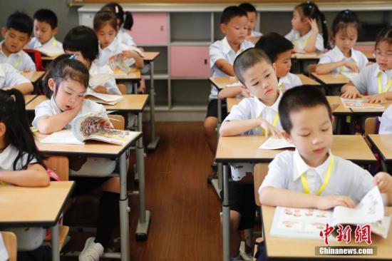 教育部:今年年底基本消除超大班额目标能如期实现