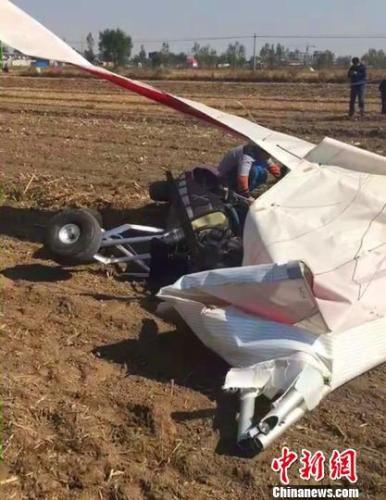 坠落的飞行器现场。 村民提供